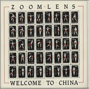 Click here for more info about 'Zoom Lens - Welcome To China'