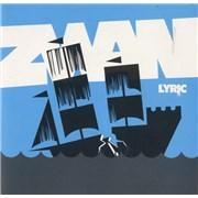 """Zwan Lyric UK 7"""" vinyl"""