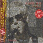Click here for more info about 'bFoundation - Forever Free - A Sublime Tribute Album'