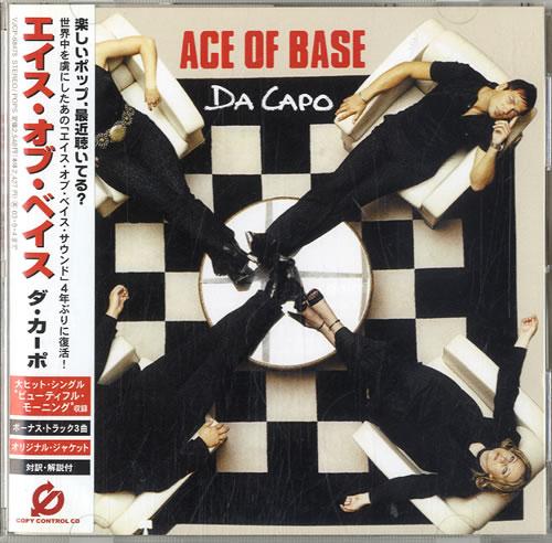Resultado de imagen para Ace of Base - Da Capo (Japan Promo)