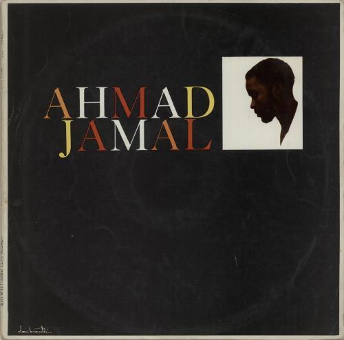 Jamal, Ahmad Ahmad Jamal