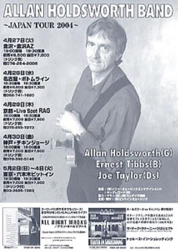 HOLDSWORTH, ALLAN - Japan Tour 2004 - Poster / Display