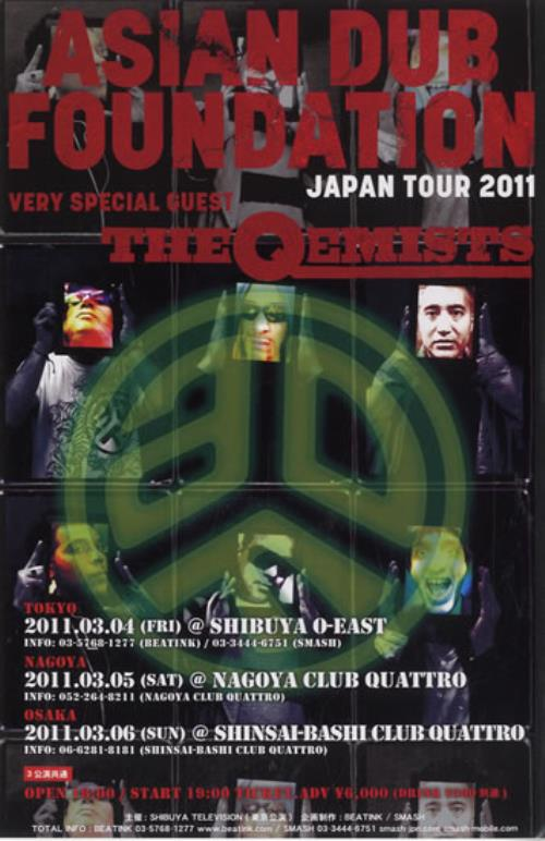 ASIAN DUB FOUNDATION - Japan Tour 2011 - Poster / Affiche