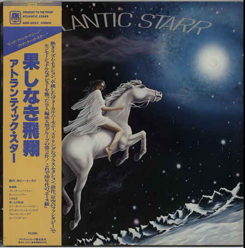 ATLANTIC STARR - Straight To The Point - 12 inch 33 rpm
