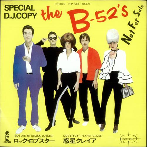 B 52s Rock Lobster Japanese Promo 7 Quot Vinyl Record Prp 1062
