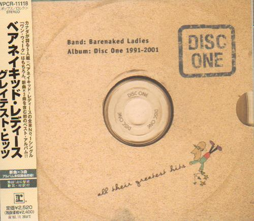 Barenaked Ladies All Their Greatest Hits 1991 2001 Japanese Promo Cd