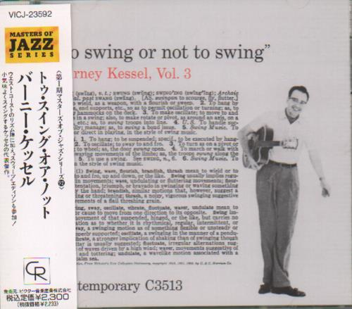 KESSEL, BARNEY - To Swing Or Not To Swing - CD