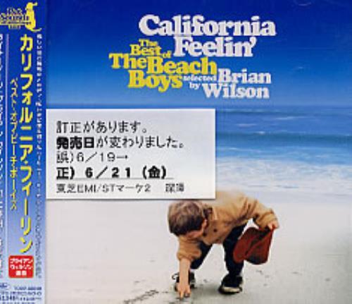 Beach Boys California Feelin