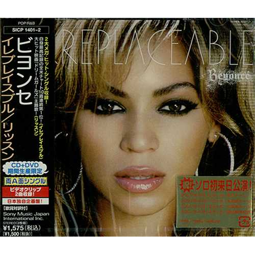 beyonce knowles irreplaceable hit song and video Beyonce knowles is a singer and actress known as former lead singer of destiny's child, austin powers, cadillac records, doctor strange and dreamgirls.