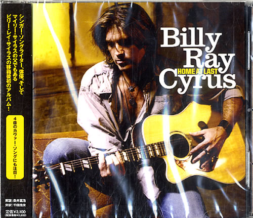 CYRUS, BILLY RAY - Home At Last - Sealed - CD