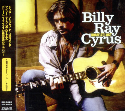 CYRUS, BILLY RAY - Home At Last - CD