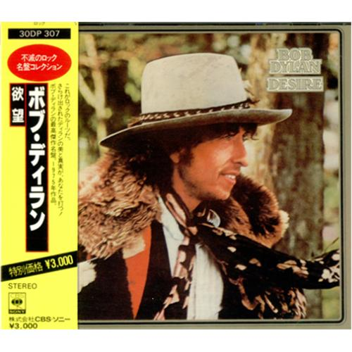Bob Dylan Desire - Box Style Obi-Strip Japanese Cd Album