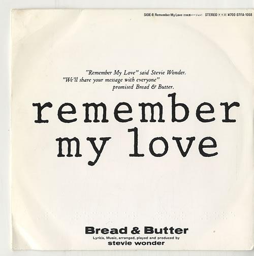 remember my love bread butter アルバム