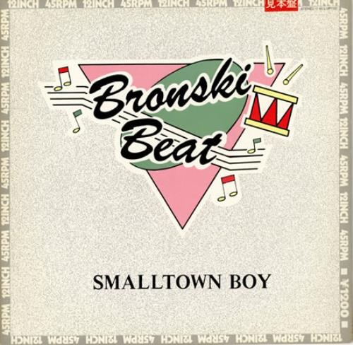 Bronski Beat Smalltown Boy Japan Promo 12 Quot Vinyl Record
