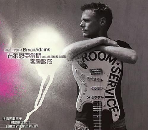 Bryan Adams Room Service Taiwanese Cd Album 986805-7 Room Service ...