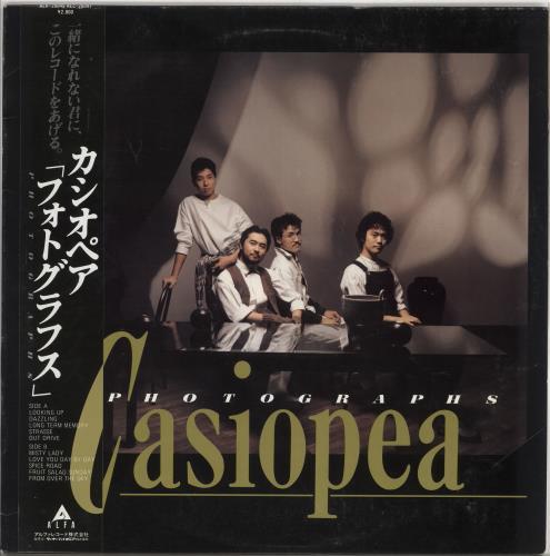 CASIOPEA - Photographs - Promo + Obi - Maxi 33T