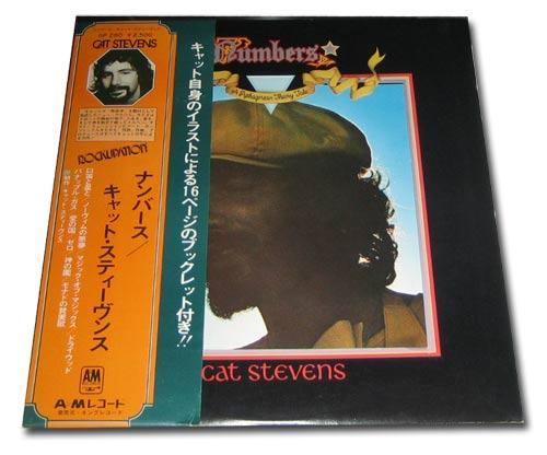 Cat stevens numbers obi japanese promo vinyl lp record gp
