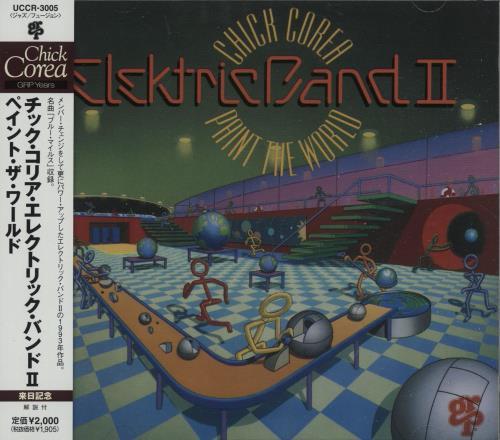 COREA, CHICK - Paint The World - CD