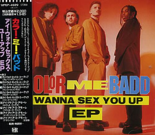 I Sex You Up 12