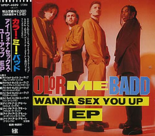 Wanna Sex U Up 71