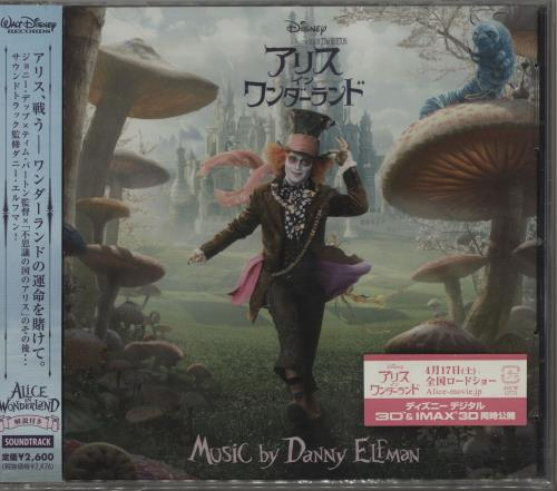 ELFMAN, DANNY - Alice In Wonderland - CD