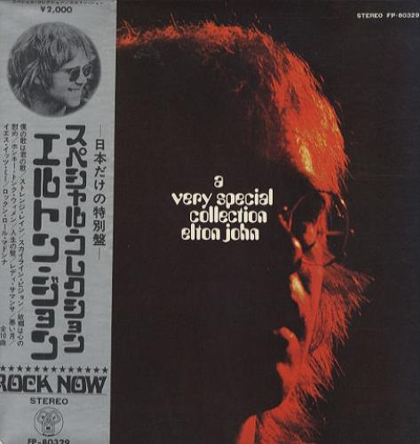 John, Elton A Very Special Collection - Black Vinyl + Obi