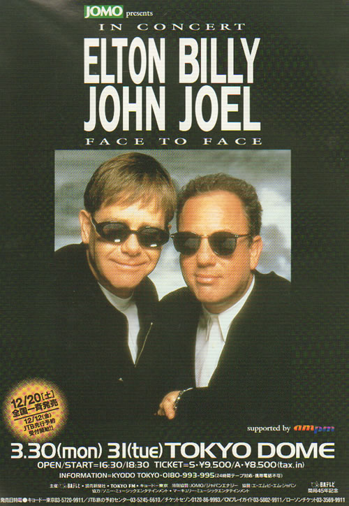 John, Elton Face To Face Tour - Three Flyers