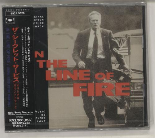MORRICONE, ENNIO - In The Line Of Fire - Sealed - CD