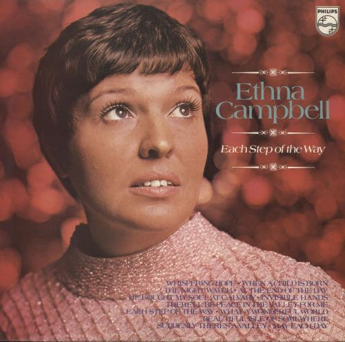 CAMPBELL, ETHNA - Each Step Of The Way - 12 inch 33 rpm