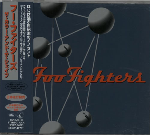 Foo fighters the colour and the shape 10th anniversary edition.
