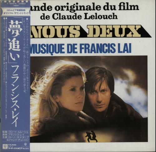 LAI, FRANCIS - A Nous Deux - 12 inch 33 rpm