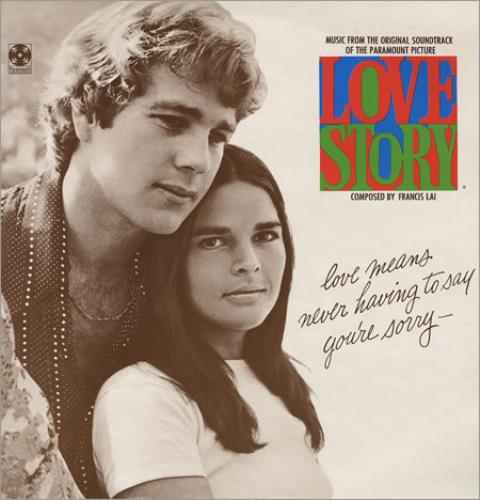 LAI, FRANCIS - Love Story - 12 inch 33 rpm