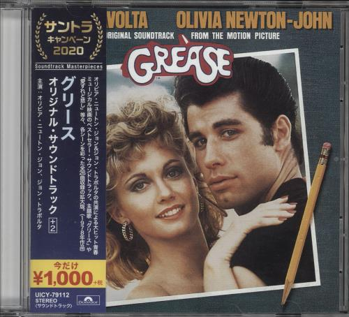 GREASE - Grease - CD