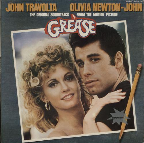 GREASE - Grease - 12 inch 33 rpm