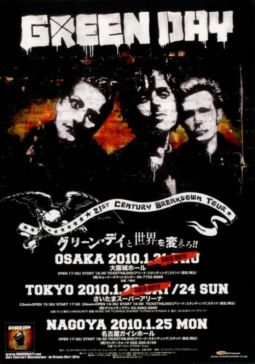 Green Day St Century Breakdown Tour