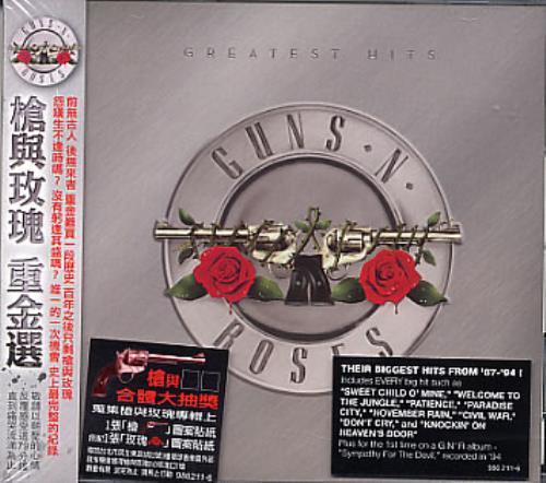 Greatest Hits Guns N Roses: Guns N Roses Greatest Hits Taiwanese Cd Album 986211-6