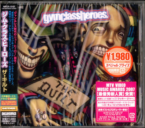 The Quilt By Gym Class Heroes Cd With Eilcom Ref3077268881