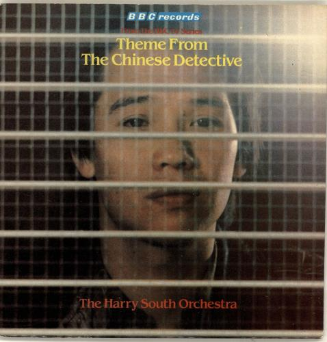 SOUTH, HARRY - Theme From 'The Chinese Detective' - 45T x 1