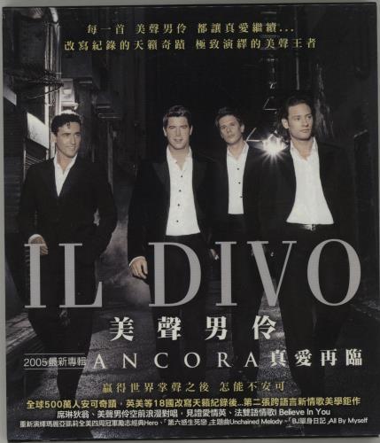 Il divo ancora taiwanese cd album 8287673871 2 ancora il divo 828767387123 679779 - Ancora il divo ...
