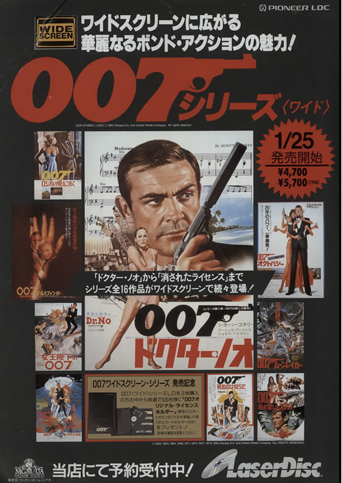JAMES BOND - Quantity of Handbills & Postcards - 16 items - Poster / Affiche