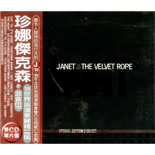 Janet Jackson The Velvet Rope Taiwanese Double Cd 8470262