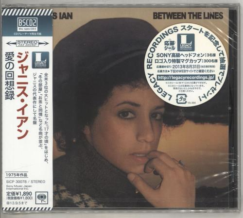 IAN, JANIS - Between The Lines - Sealed - Others