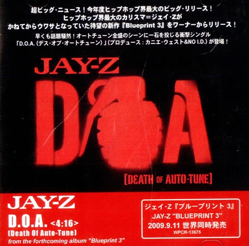 Doa death of auto tune by jay z cd with eilcom ref3077164205 jay z doa death of auto tune malvernweather Choice Image