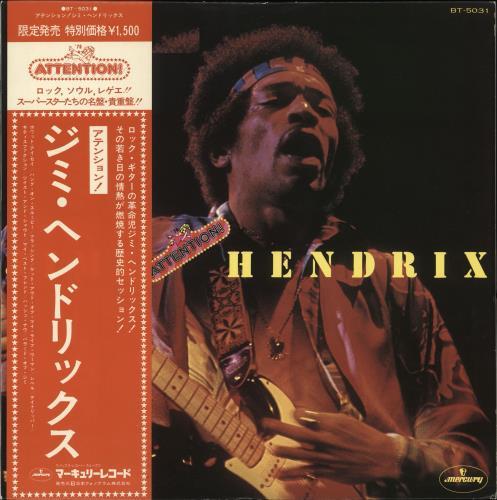 Hendrix, Jimi Attention!