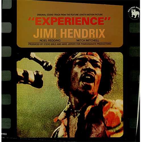 jimi hendrix experience uk vinyl lp record bdl4002 experience jimi hendrix bdl4002 bulldog. Black Bedroom Furniture Sets. Home Design Ideas