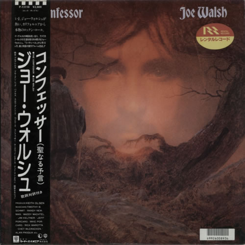 Joe Walsh The Confessor - Ex-Rental Japanese Promo Vinyl LP Record P