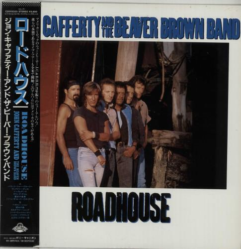 CAFFERTY, JOHN - Roadhouse + Obi - Maxi 33T