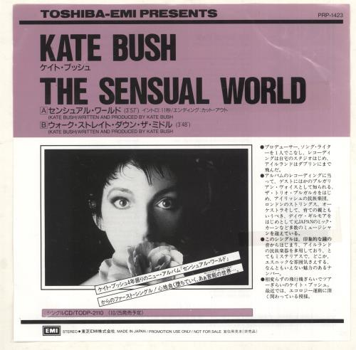 Bush, Kate The Sensual World - EX
