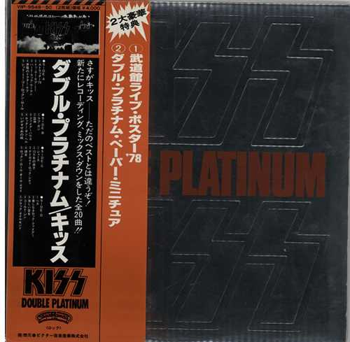 double press called kiss com platinum white nblp australian rare popsike re cover