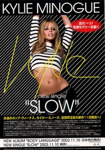 Kylie Minogue Slow Japanese Promo Handbill Paper Goods Handbill Slow Kylie Minogue 042288829218 341099